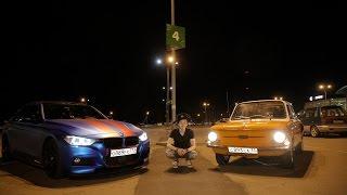 BMW F30 VS ЗАЗ 966. Live обзор.