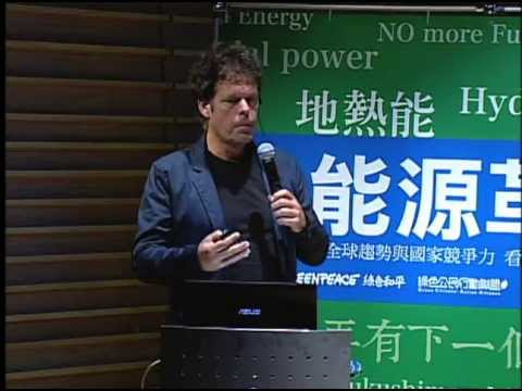 Greenpeace Sven Teske - The Green Revolution, How renewable energy reshape the energy landscape