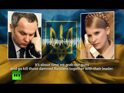 Time to grab guns and kill damn Russians: Tymoshenko tape leak