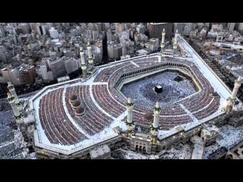 القرآن الكريم : سورة الصافات Quran Translation -Ajmy: As-Saffat : 37