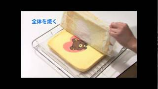 วิธีทำลวดลาย รีแลคคุมะ บนเค้กม้วน
