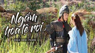 Ngắm Hoa Lệ Rơi - Châu Khải Phong   Official Music Video