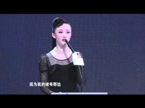 """2013年1月5日 非诚勿扰 """"爱转角""""师说首次亮相"""