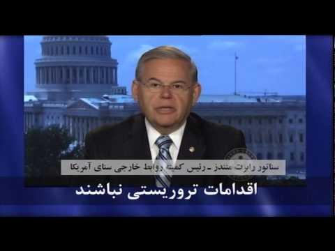 Senator Robert Menendez message to gathering of Iranian Resistance; Paris, France; June 27, 2014