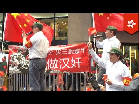 Chinese demonstrators called mainland tourists shopping in Hong Kong