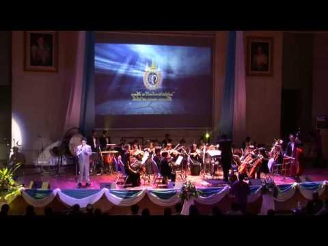 คอนเสิร์ต20ปี ม วลัยลักษณ์ เทิดไท้80พรรษามหาราชินี Part1