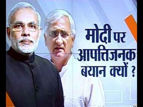 Watch why Salman Khurshid calls Narendra Modi 'impotent'