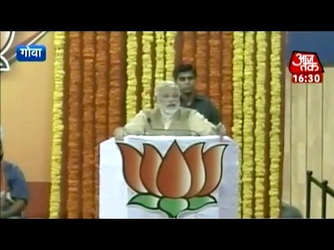 I want to strengthen the economy of India: PM Modi in Goa