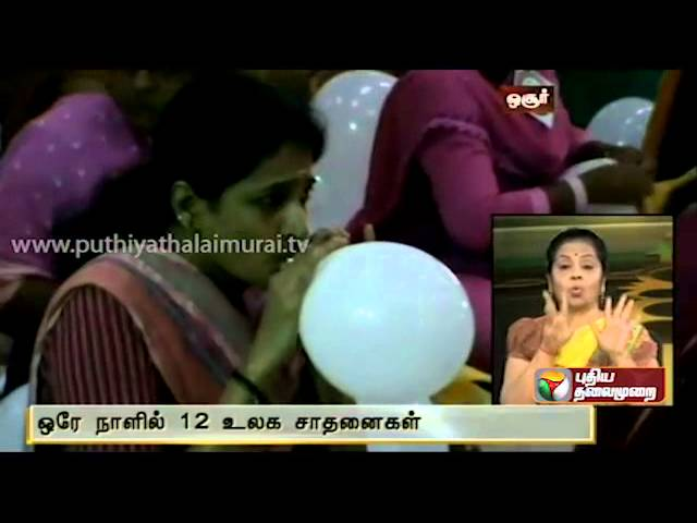 12 World Records done in Tamil Nadu for International Womens Day