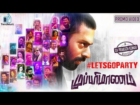 LetsGoParty Promo Song From Mupparimanam