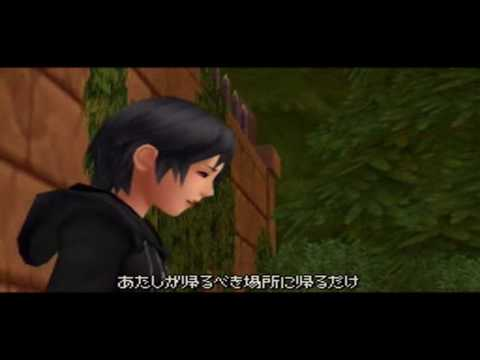 Kingdom Hearts 358/2 Days: Xion VS Axel *Translated*