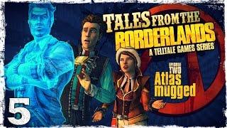 Tales From The Borderlands. #5: Орбитальный обстрел.