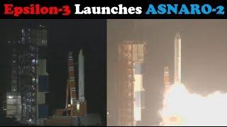 Epsilon-3 Rocket Launches ASNARO-2 NEC Small Radar Satellite (イプシロンロケット3号機 高性能小型レーダ衛星)