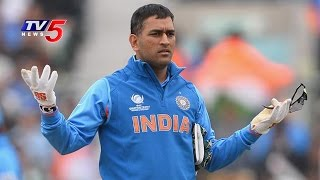 Anantapur Court Issues Non Bailable Warrant To MS Dhoni