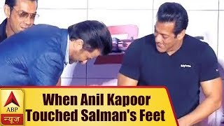 Race 3: When Anil Kapoor Touched Salman Khan's Feet | ABP News