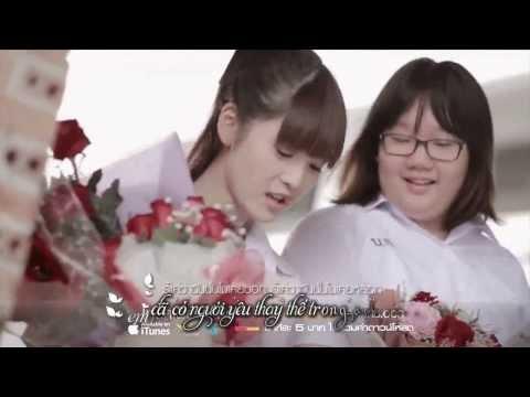 [MV Thái Lan] Mảnh Ghép Đã Vỡ - Minh Vương M4U