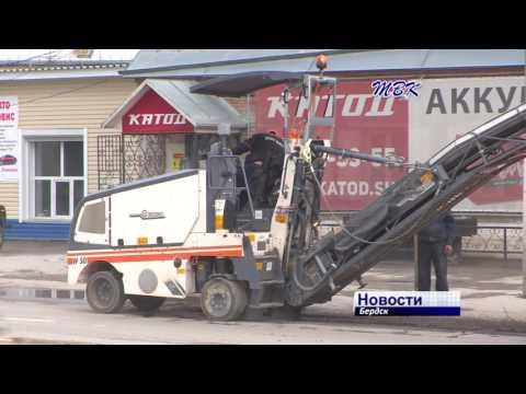 Бердская прокуратура простимулировала ремонт дорог