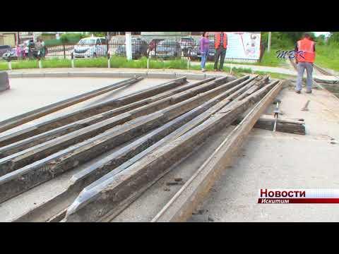 После ремонта переезд на ул.Пушкина станет удобнее для проезда