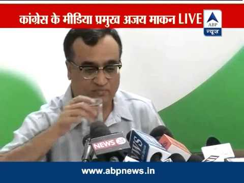 A woman journalist said she's been threatened by RSS: Ajay Maken