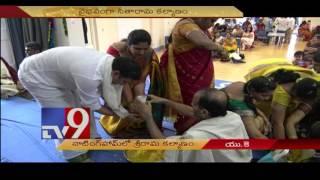 NRIs celebrate Sri Rama Navami in Nottingham – UK