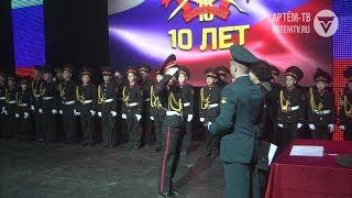 Присяга кадетов