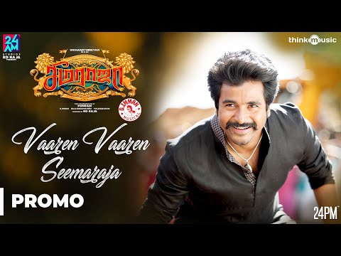 Seemaraja - Vaaren Vaaren Seemaraja Promo Video