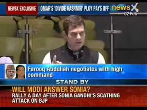 Omar's division politics: Sonia Gandhi asks Jammu and Kashmir Congress to agree with Omar Abdullah
