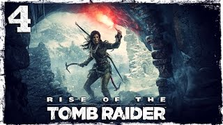 [Xbox One] Rise of the Tomb Raider. #4: Ледяные пещеры.