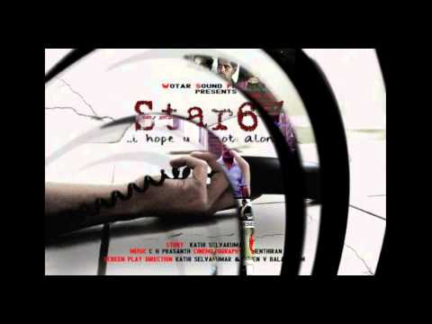 STAR67 TAMIL MOVIE