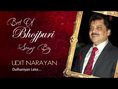 Udit Narayan [ Playback Singing Star ] - Superhit Bhojpuri Songs [ Audio Songs ]