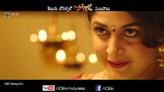 Soggade-Chinni-Nayana-Movie-Latest-Trailer