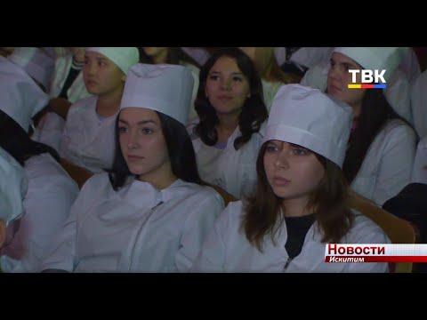 Сегодня более 300 учащихся Искитима прошли церемонию посвящения в студенты
