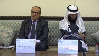 ندوة الاتصال واللغة بمناسبة يوم اللغة العربية العالمي