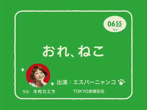 0655 おそ松さんエスパーニャンコ