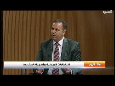 """محيسن: منع حماس الانتخابات وتشكيل"""" لجنة إدارة القطاع"""" تكريس للانقسام"""