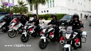 فيديو عاجل من قبل ولاية أمن تطوان: شوفو الاستعدادات الأمنية المهمة قبل ساعات من ليلة رأس السنة |