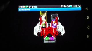 Kamen Rider W Double Driver Android App