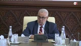 انعقاد مجلس للحكومة صباح الاثنين 9 يناير