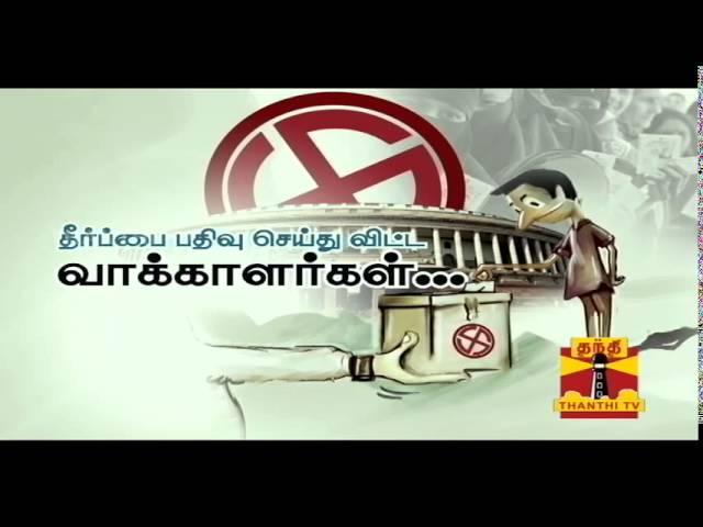 40/40 NAARPATHUKKU NAARPATHU (08/05/2014) - Promo - Thanthi TV