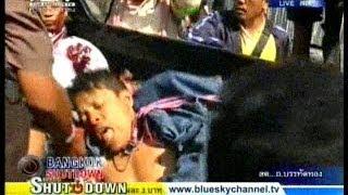 วีดีโอในเหตุการณ์ปาบึ้มหัวขบวนม้อบสุเทพ เจ็บระนาว