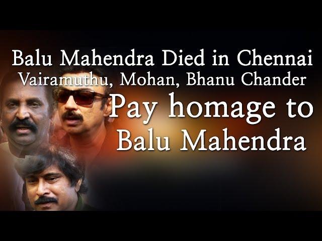 Balu Mahendra Died in Chennai - Vairamuthu, Mohan, Bhanu Chander Pay homage to Balu Mahendra