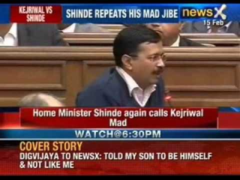 Sushil Kumar Shinde calls Arvind Kejriwal Mad