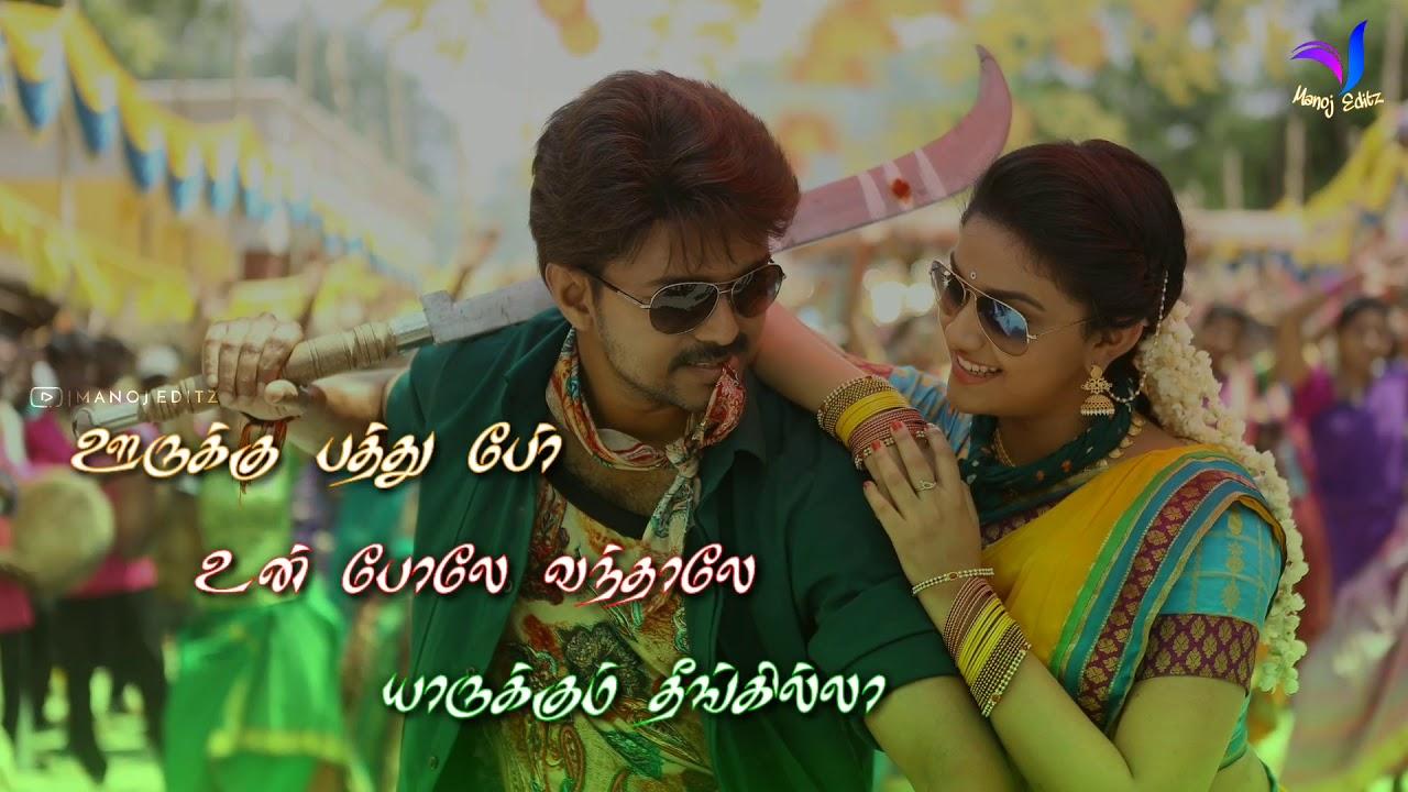 Papa Papa 😍 Folk Song 😘 Thalapathy ❤ Whatsapp Status Tamil Video