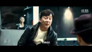 Jackie Chan's Chinese Zodiacs Official Trailer 2012 成龙
