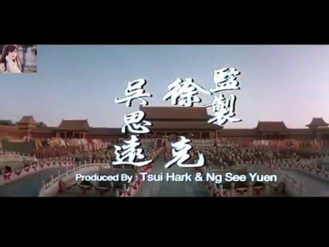 Liên khúc Nhạc sống Hà Tây  không lời hay nhất -  Lồng phim Võ Thuật Hoàng Phi Hồng