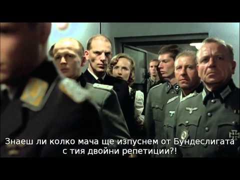 Хитлер разбира,че оркестранти ще свирят Шостакович