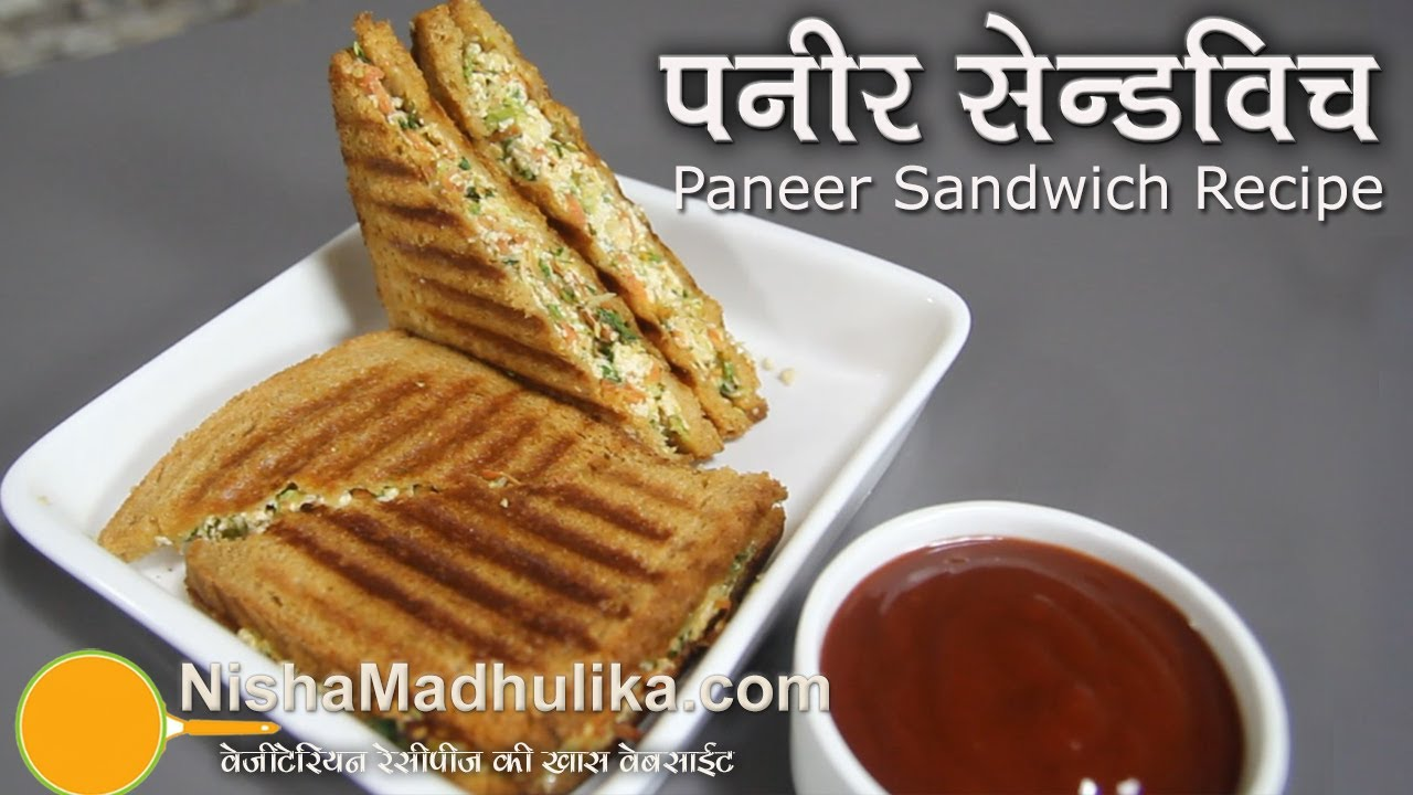 Sandwich recipes sandwich recipes by nisha madhulika sandwich recipes by nisha madhulika forumfinder Images
