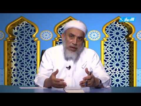 برنامج #أخلاق_وأخلاق - الحلقة ( 16 ) خُلق العفة / د. أحمد بن حسن المعلم