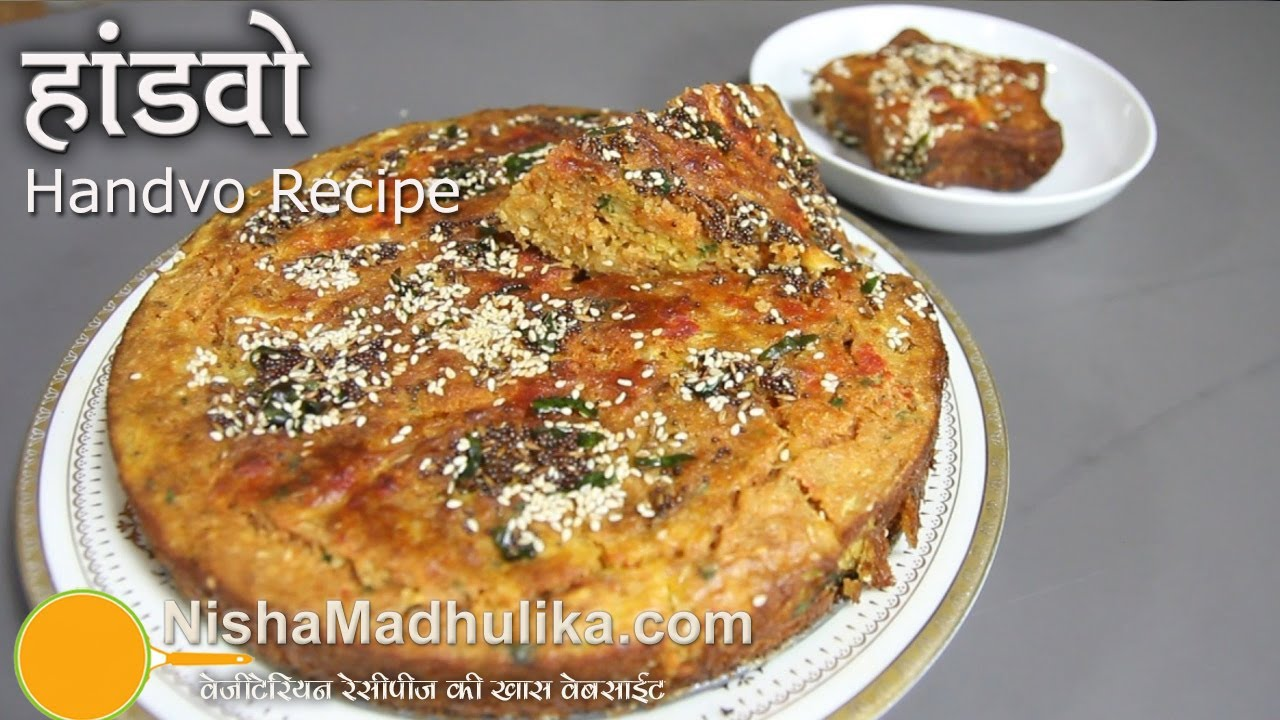 Food recipe food recipe gujarati food recipe gujarati images forumfinder Images
