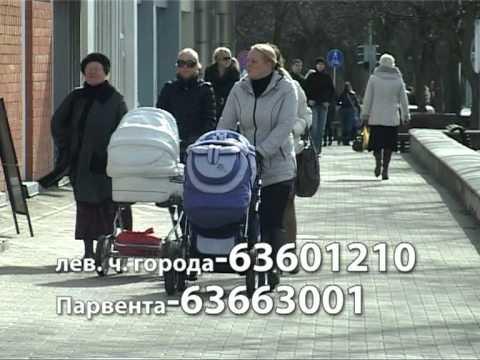 Смотреть видео В Вентспилсе выплачивают пасхальные пособия